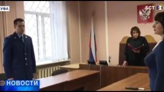 Уфа, Башкирия, Нижегородка, Орда, Садыкова, штраф 30 тыс. рублей, лечение плеткой