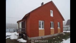 Продается дом, Иглино, Уфа, район Центральный, ИЖС, не садовое товарищество,