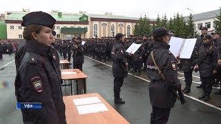 Первокурсники уфимского юридического института МВД приняли присягу