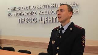 Полицейские из РБ задержали в Ленинградской области подозреваемых в краже дорогостоящей спецтехники