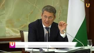 Радий Хабиров и ЗДРАВЧАС. В Башкирии решают проблему нехватки врачей