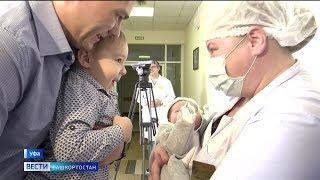В Уфе свидетельство о рождении ребенка начали выдавать прямо в роддоме
