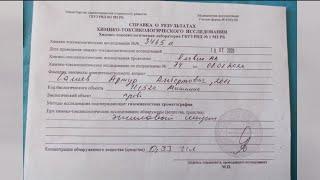 А пил ли мальчик? У 9-летнего участника ДТП в Башкирии обнаружили алкоголь в крови