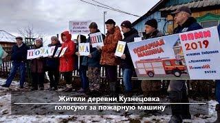 UTV. Новости центра Башкирии за 12 ноября