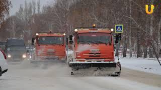 Новости UTV. Уборка снега на территории г. Салавата
