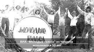 UTV. Новости центра Башкирии за 1 августа