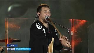 Жителей Башкортостана со столетием республики поздравил Валерий Меладзе