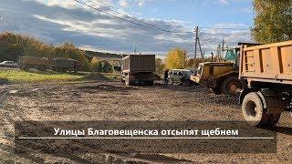 UTV. Новости центра Башкирии за 25 сентября