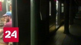 Более 50 тысяч жителей Нью-Йорка остались без света - Россия 24