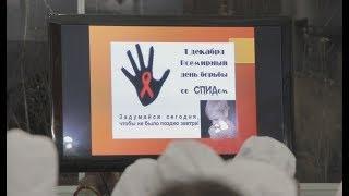 Новости UTV. 1 декабря - Всемирный день борьбы со СПИДом