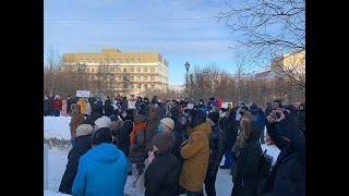 Митинг Уфа смотрим митинги