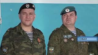 """Городской этап военно-патриотической игры """"Зарница"""""""