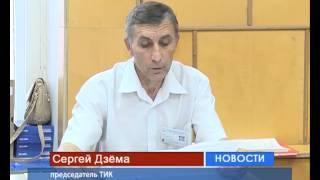 АРИС. Итоги выборов в городе Кумертау