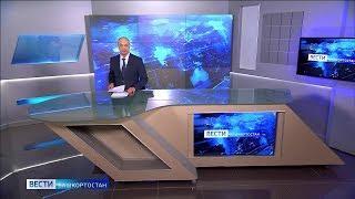 Вести-Башкортостан - 11.03.20