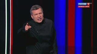 Россия потеряет Украину НАВСЕГДА! Жесткий обмен мнений Соловьева с экспертом