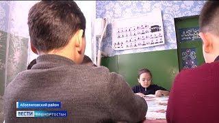 В Башкирии история о детях, которые учатся в мечети, получила продолжение