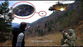 НАШИ жизни в опасности НЛО  преследует НАС ! военные вывозят ПРИШЕЛЬЦЕВ !