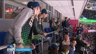 Радий Хабиров и воспитанники детдома посетили хоккейный и футбольный матчи уфимских команд