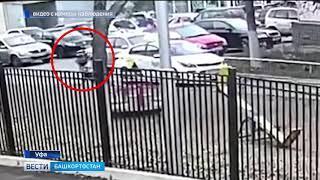 В Уфе ищут водителя, который на своём автомобиле сбил ребёнка