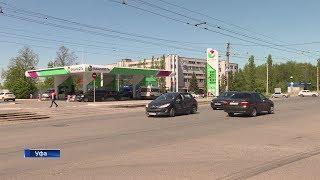 В Башкирии в пятый раз за май поднялись цены на бензин