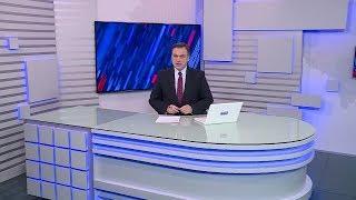 Вести-24. Башкортостан – 31.01.20
