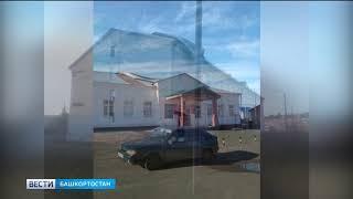 В двух районах Башкирии похозяйничал ураган