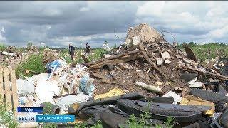 В Уфе четыре многоквартирных дома «выбросили» в поле