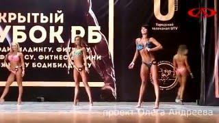 Кубок РБ , 9 апреля г.Стерлитамак. 2016 --  ТОП 10