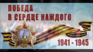 9 МАЯ! Белорецк 2019 /// Бессмертный полк /// Парад /// #Белорецк #День_победы! #9_МАЯ