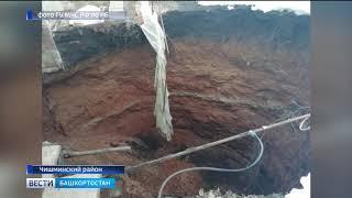 Вместо огорода провал: в одном из дворов Чишминского района на 7 метров обвалился грунт