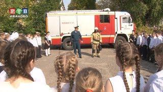 Пожарная машина вместо урока