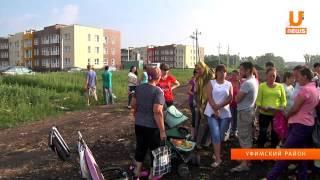 UTV. 70 семей из Уфимского района несколько лет воюют за землю в родном селе