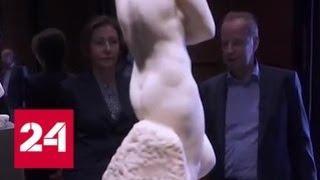 Американский суд поддержал миллиардера Рыболовлева в его иске к Sotheby's - Россия 24
