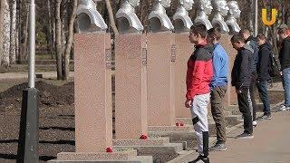 Новости UTV. День призывника 2019 в Стерлитамаке.