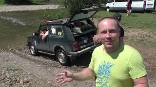 Ущелье Грот Водопад Башкирия