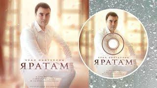 Урал Ибатуллин-Яратам/Люблю/Love