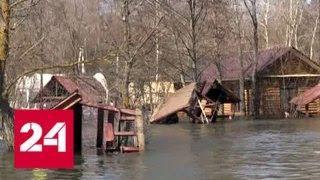 В Воронежской области спасатели борются с последствиями паводка - Россия 24