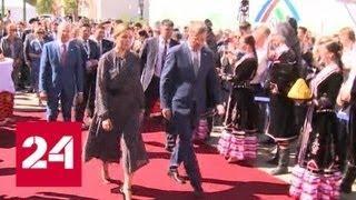 Инвестиционный сабантуй в Башкирии: краткие итоги первого дня - Россия 24
