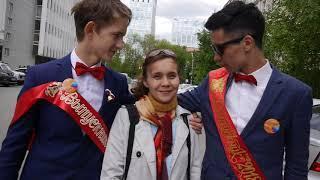 «Весенний бал 2018» / Башкирский лицей №122