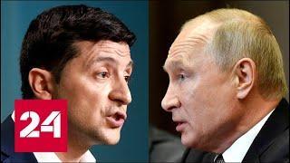 Срочно! На Украине высказались об обмене Крыма на Донбасс. 60 минут от 24.07.19