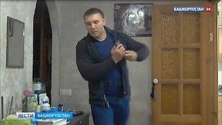 Похитивший крупную сумму квартирный вор в Уфе попал на видео
