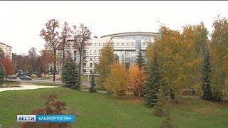 Синоптики рассказали о погоде на октябрь в Башкирии