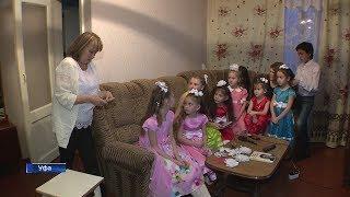 Супруги из Хайбуллинского района Башкирии воспитывают 16 детей