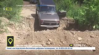 Возмущению нет предела: в Башкирии неизвестные испортили дорогу, сделанную на деньги селян