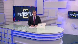 Вести-24. Башкортостан - 13.01.20