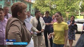 На форуме «Управдом» в Уфе обсудили профилактику вандализма и реализацию жилищных программ