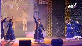 В ГДК прошел концерт, посвященный столетию Башкирии