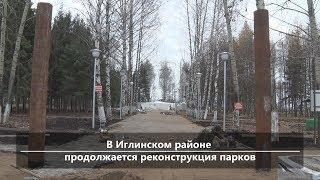 UTV. Новости центра Башкирии за 28 октября