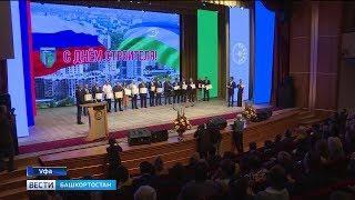 Накануне профессионального праздника в Уфе наградили лучших строителей