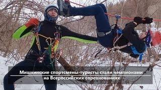 UTV.  Новости севера Башкирии за 25 марта (Бирск, Мишкино, Бураево, Краснохолмский, Караидель)